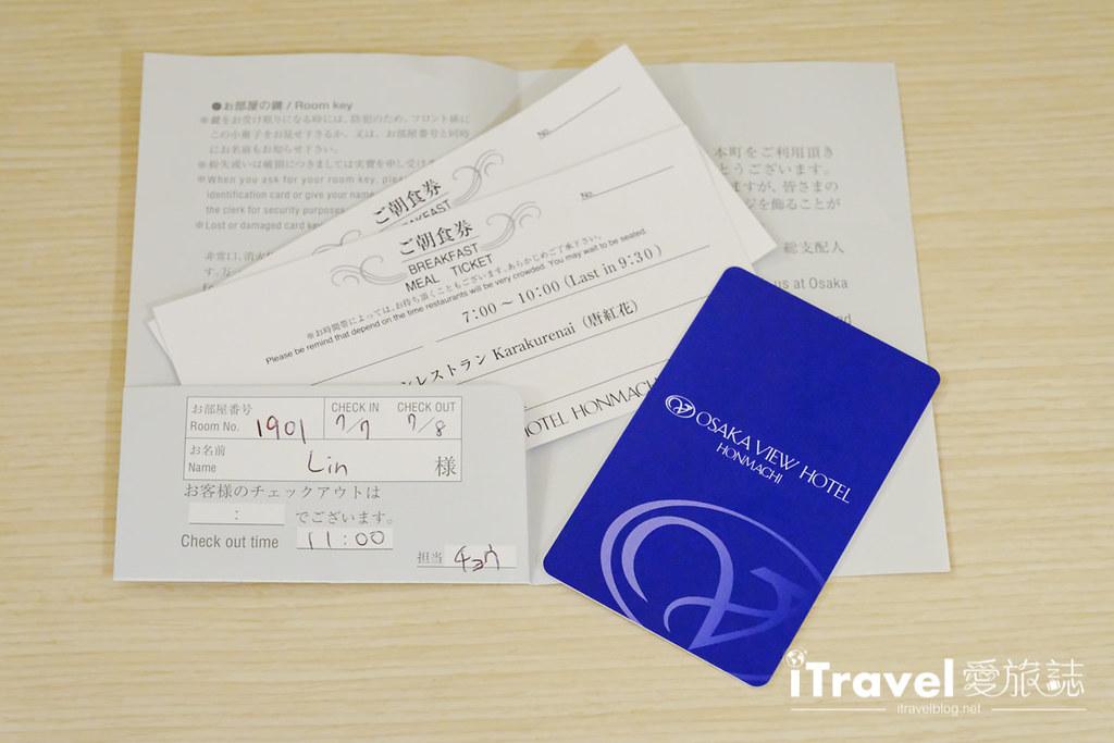 本町大阪景观饭店 Osaka View Hotel Honmachi (52)