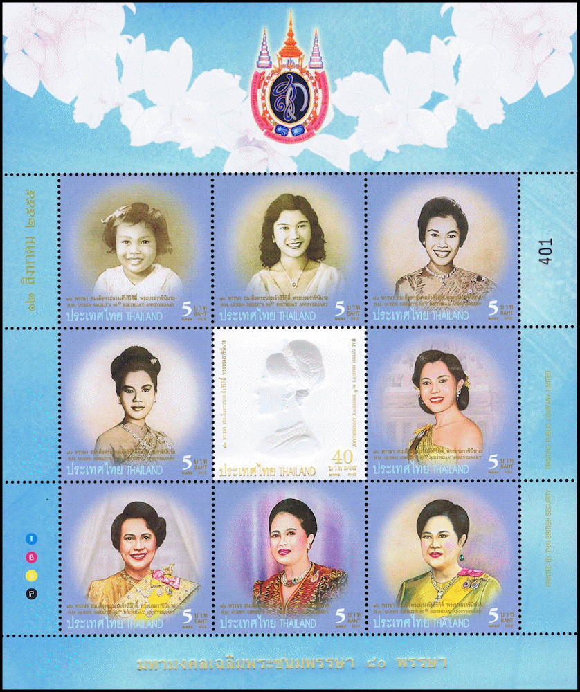 Thailand - Scott #2705 (2012) miniature sheet of 9