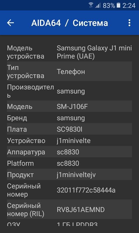 Screenshot_20180823-022500