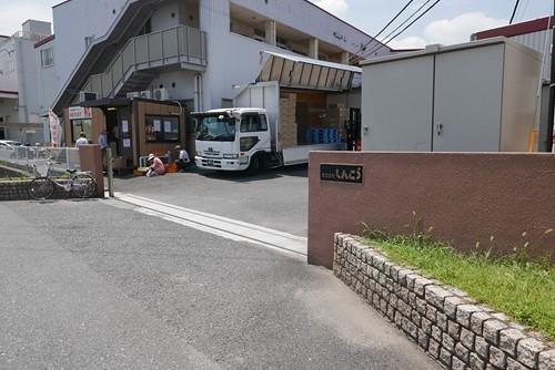 shinkouokashi003
