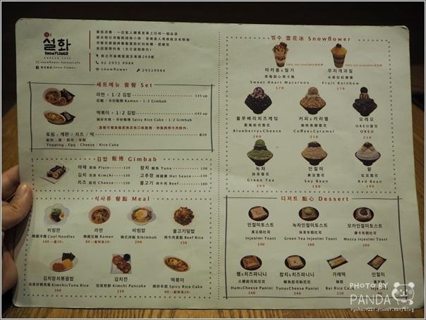 雪花咖啡中壢店 (3)