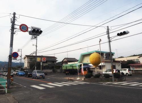 児島・サンレモン外観