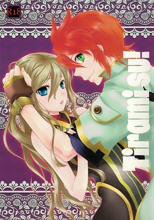 (C81) [Aerial Soul (Shiina)] Tirami su! (Tales of the Abyss)