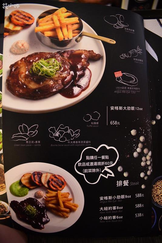 瓦法奇朵信陽店菜單2018火鍋 (31)