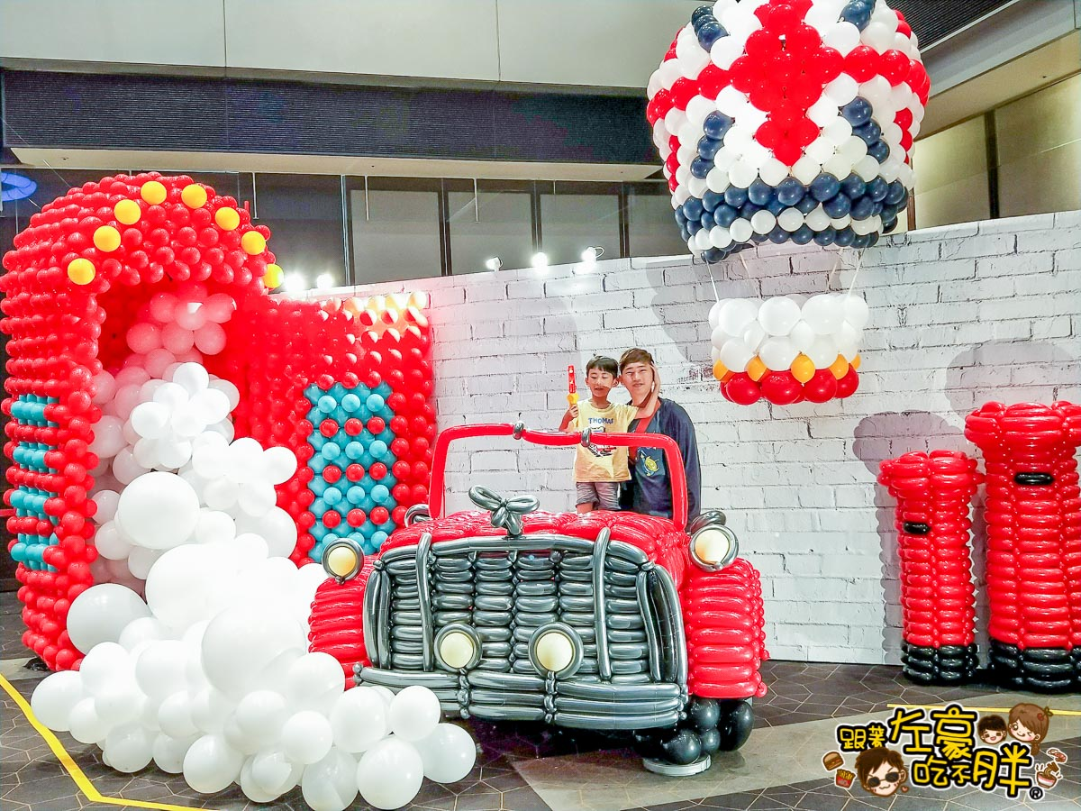 新光三越高雄左營店-環遊世界村創意氣球展-6