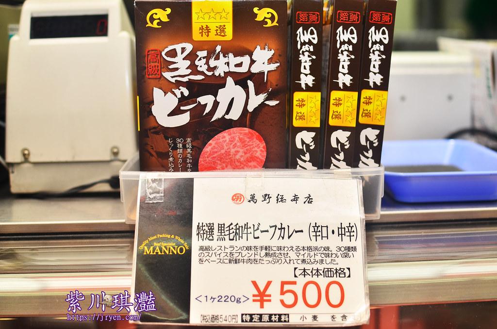 黑門萬野総本店-006