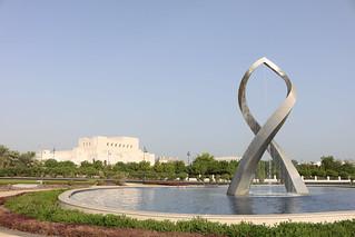 Arches of Oman Fountain