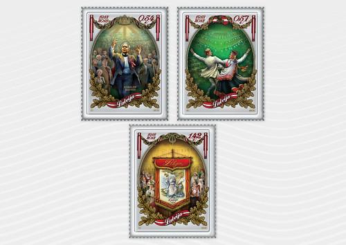 Pastmarkas - Latvijas Republikai 100, Dziesmu un deju svētki