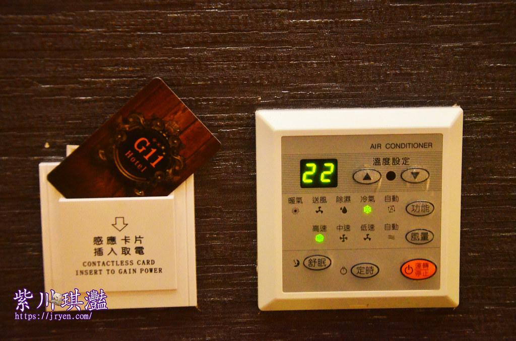 台中G11金采商旅-019