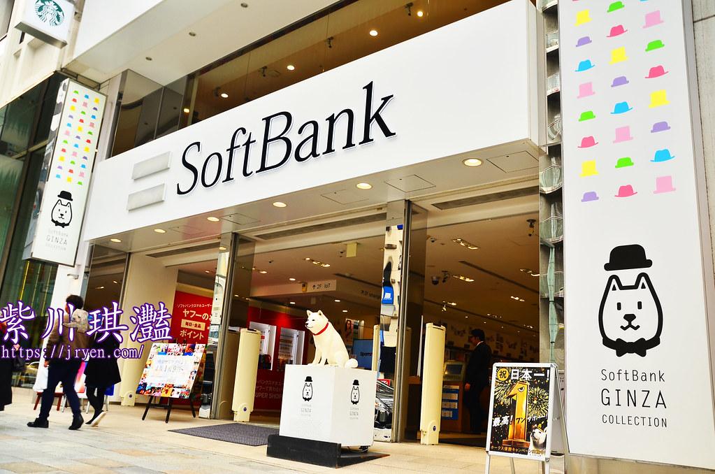 softbank-001
