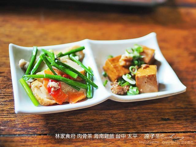 林家食府 肉骨茶 海南雞飯 台中 太平 12