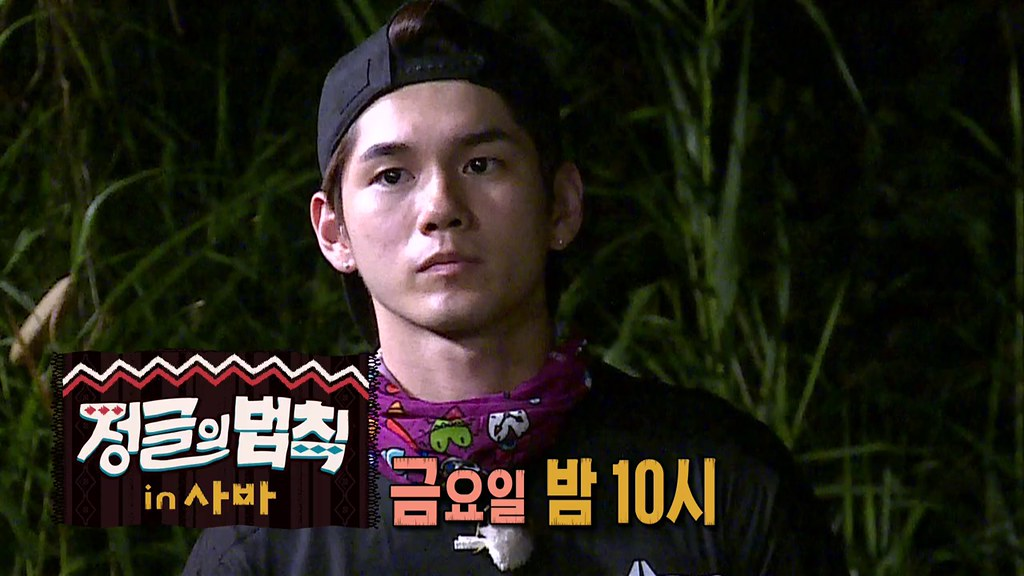 [Vietsub] Law of the Jungle Tập 329