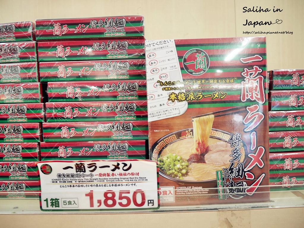 日本九州福岡機場好買必買伴手禮推薦 (32)