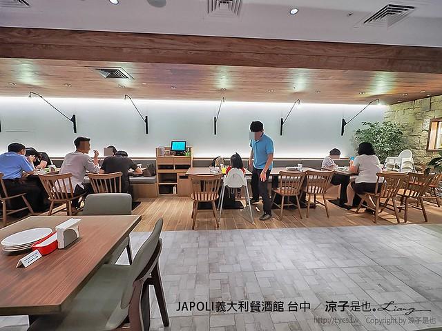 JAPOLI義大利餐酒館 台中 6
