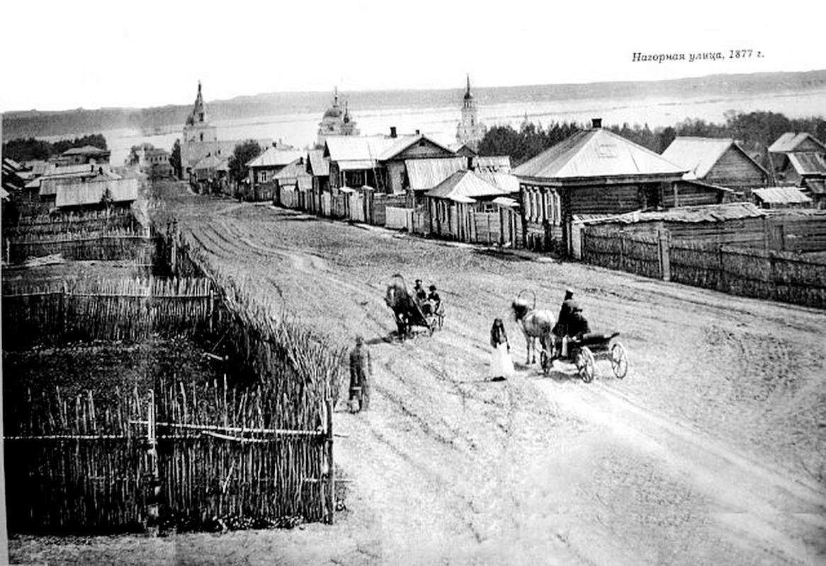 Нагорная улица. 1877