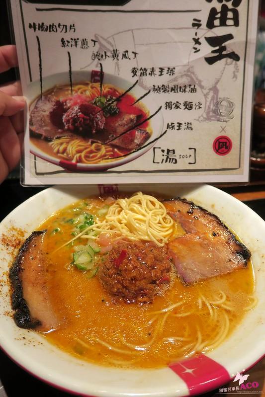凪NagiIMG_2134.JPG