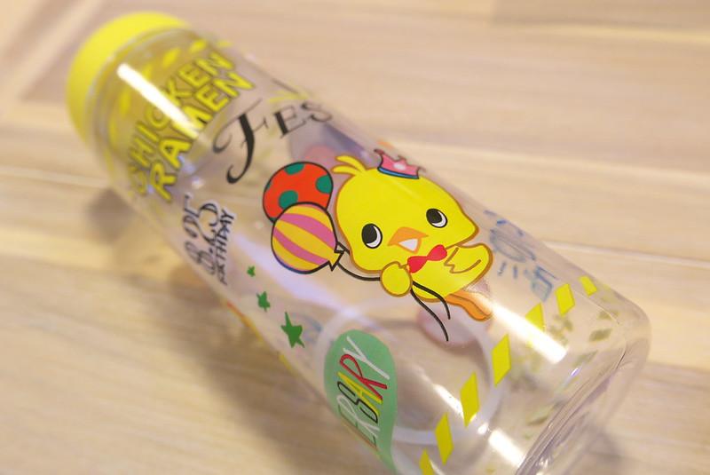 ひよこちゃん オリジナル クリアボトル