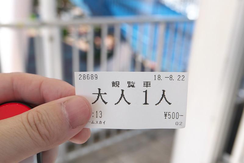 静岡県清水市 観覧車ドリームスカイ