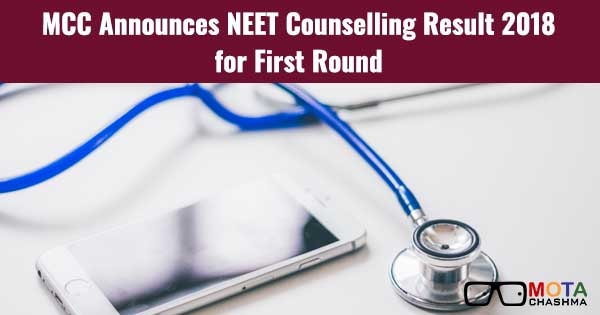 mcc announces neet counselling result 2018 for round 1
