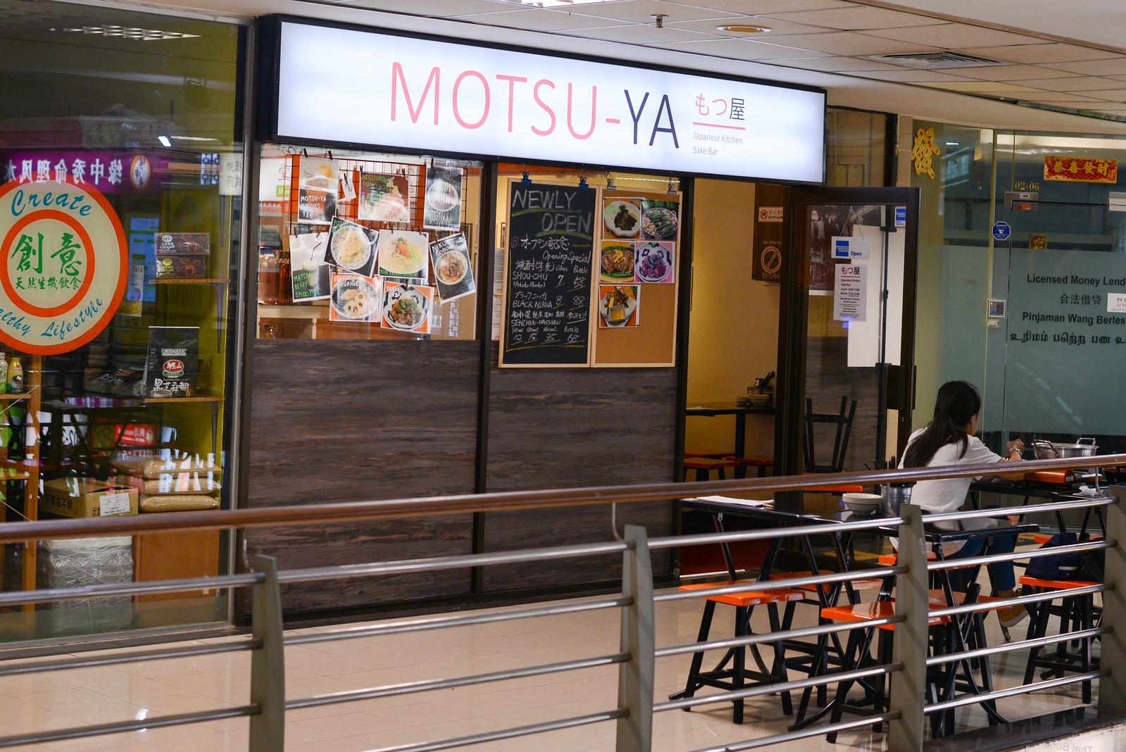 Motsu Ya数码相机_-1