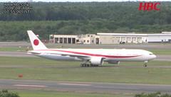 JASDF Japan Air Self Defence Force Boeing 777-300ER N509BJ delivery fl