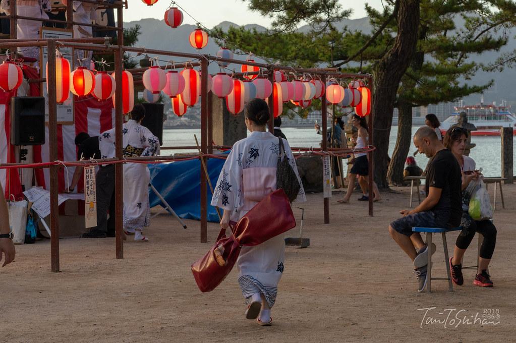 宮島踊りの夕べ