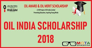 oil india scholarship