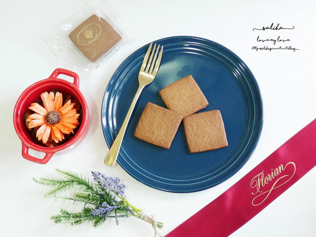 2018Caffé Florian 福里安花神咖啡館中秋月餅禮盒推薦 (10)