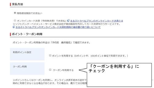 rurubuokayamawaribiki007