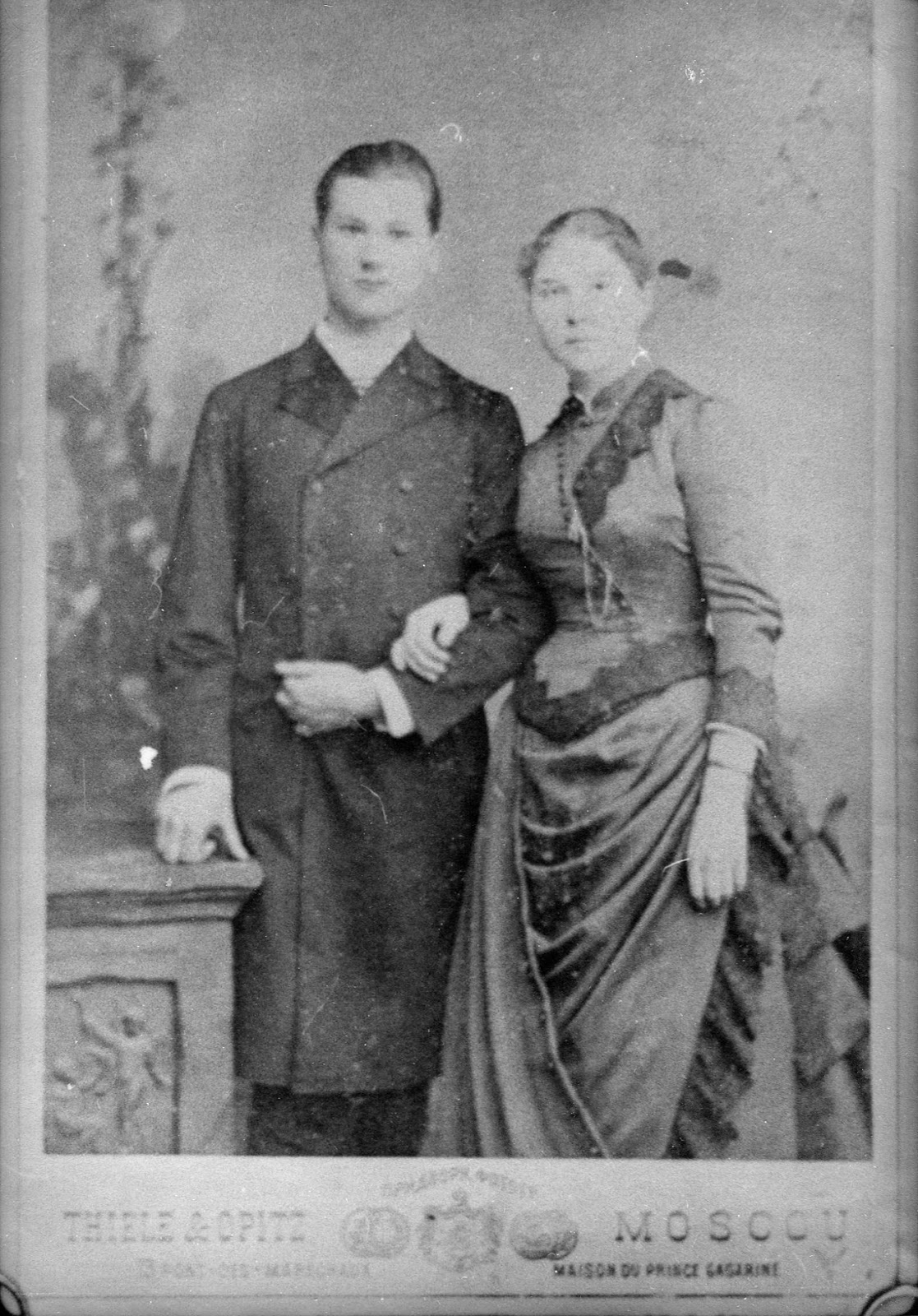 Ксенофонт Максимович и Анна Александровна Грошевы.1886-87 гг.