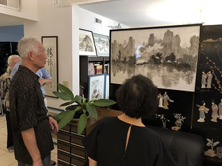 Aug 13 '18 A Taste of Six Arts with Professor Wai Ng