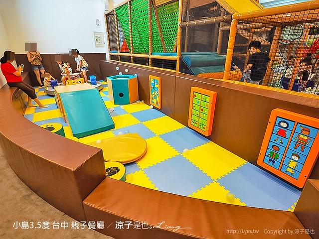 小島3.5度 台中 親子餐廳 31