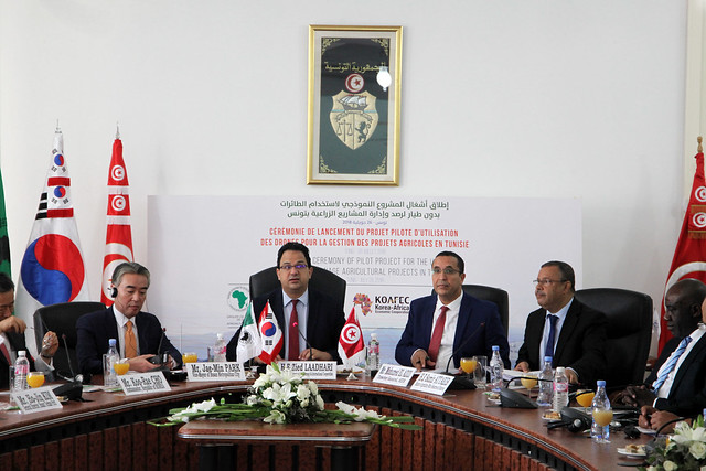 Launch Ceremony of Tunisia Drone Project financed by KOAFEC Trust Fund