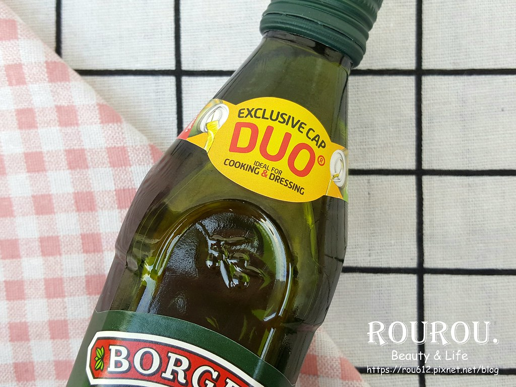 BORGES百格仕_阿爾貝吉納橄欖油2[1]