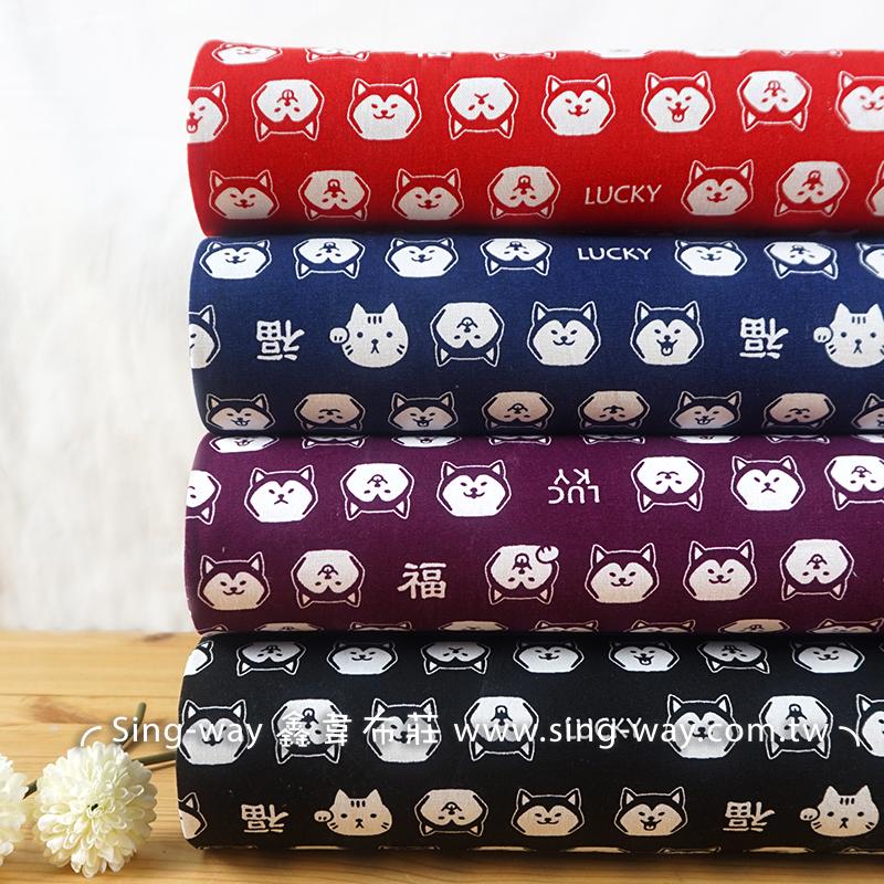哈士奇 可愛動物 小狗 汪汪 寵物犬 手工藝DIy拼布布料 CF550689
