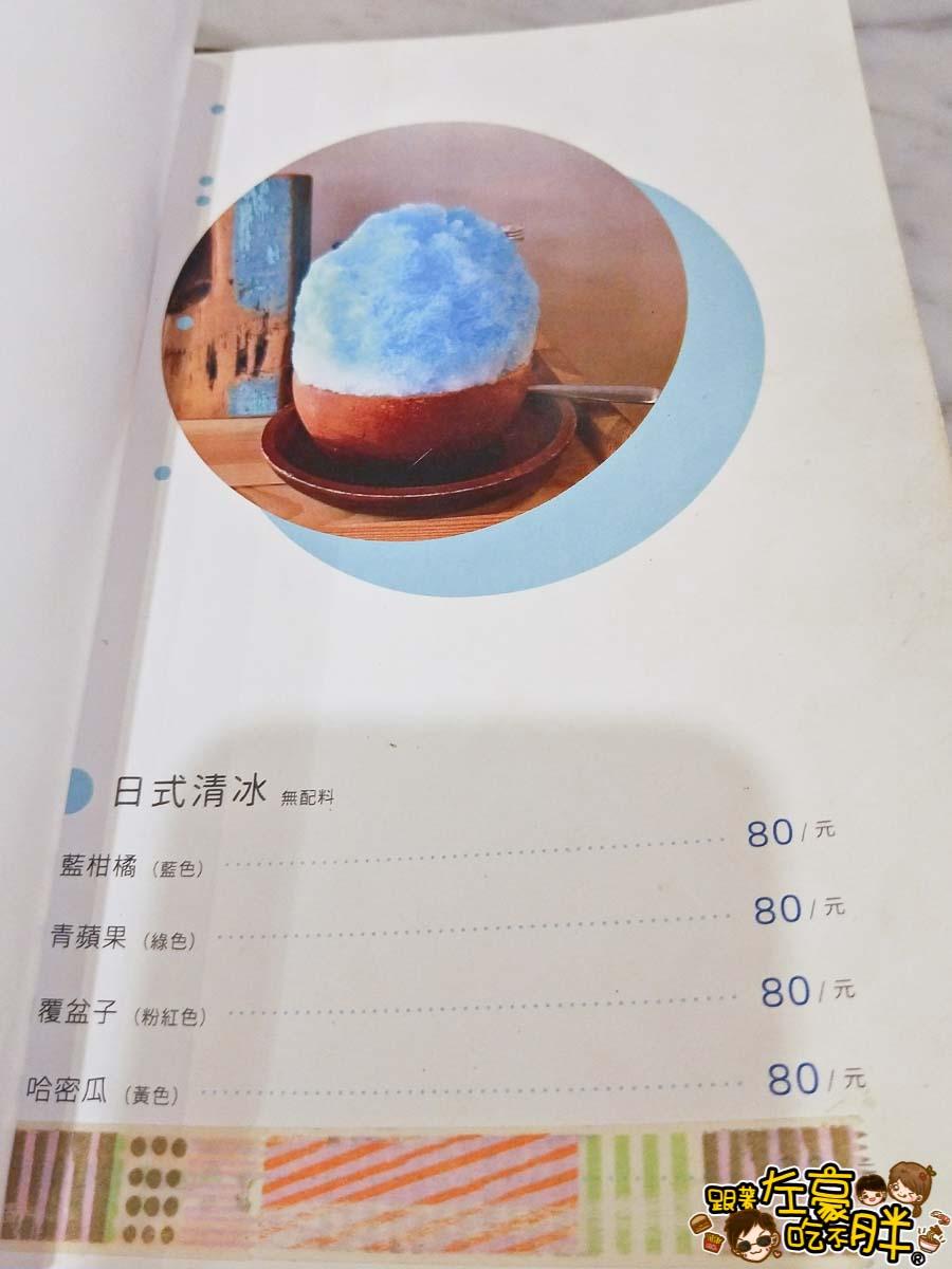屏東冰店 小秘密Mimi köri ミミ-15