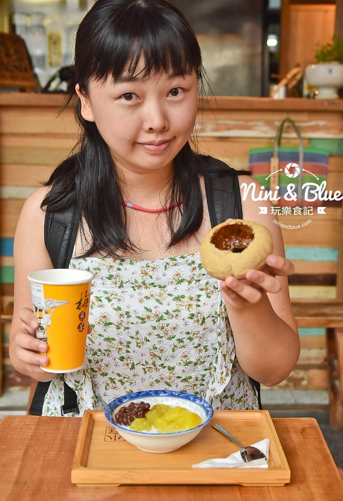 第二市場美食 小庭找茶 梅煎茶 凸餅 粉粿10