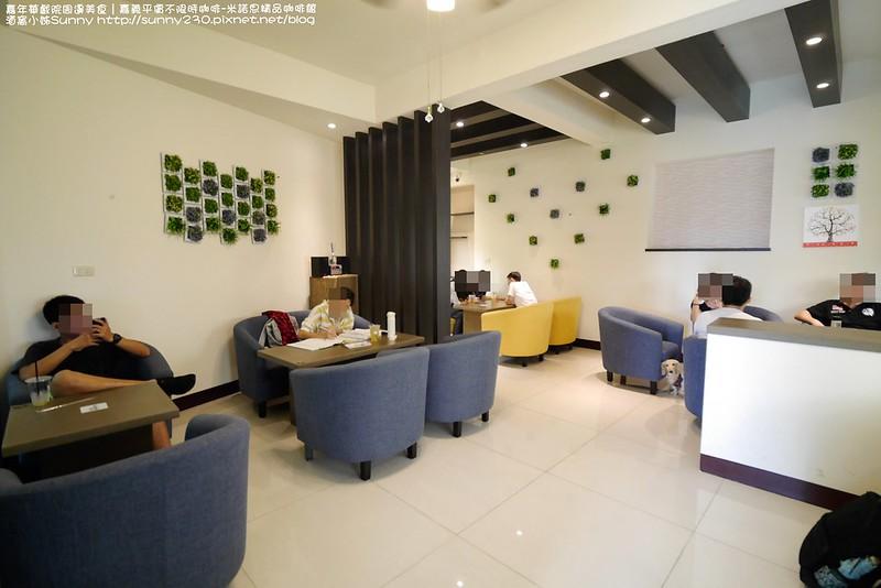 米諾思精品咖啡館P9370245-06