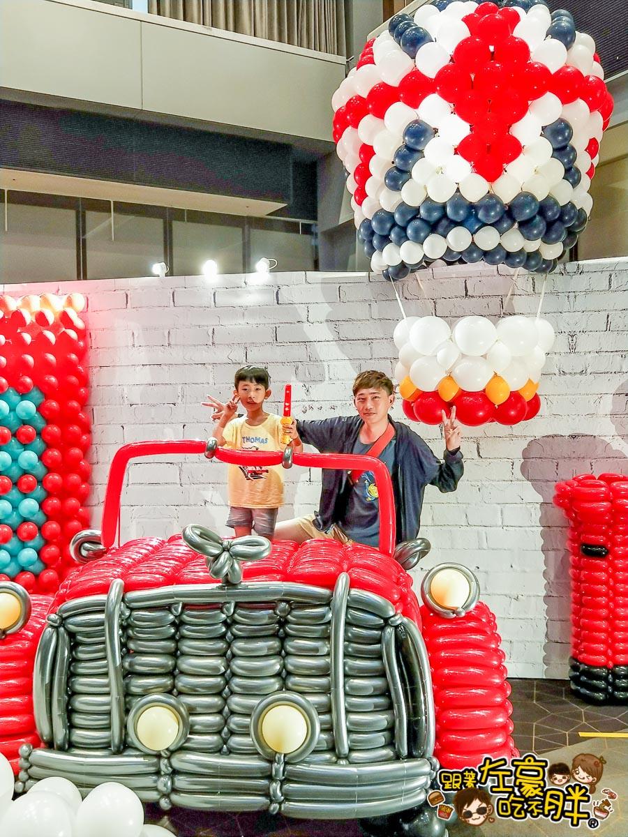 新光三越高雄左營店-環遊世界村創意氣球展-5