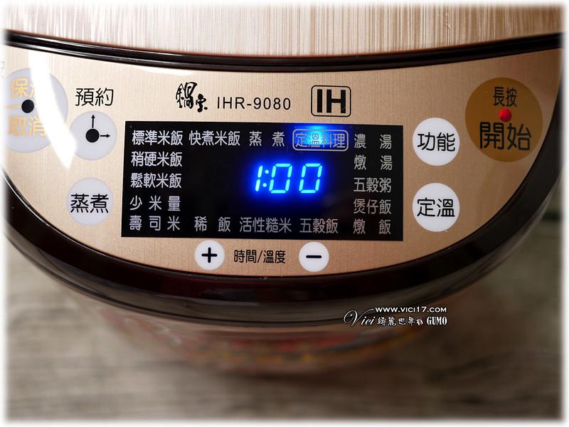 舒肥檸檬派907