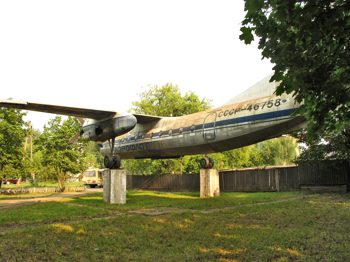 33 АН-24Б в Слободском Кировской области