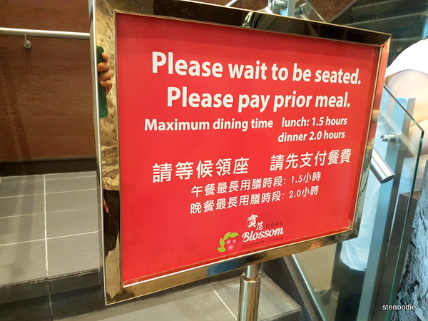 Blossom Vegetarian seating limit
