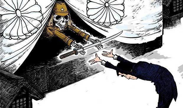 японскиймилитаризм