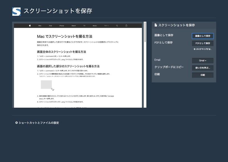 スクリーンショット 2018-08-14 21.44.36