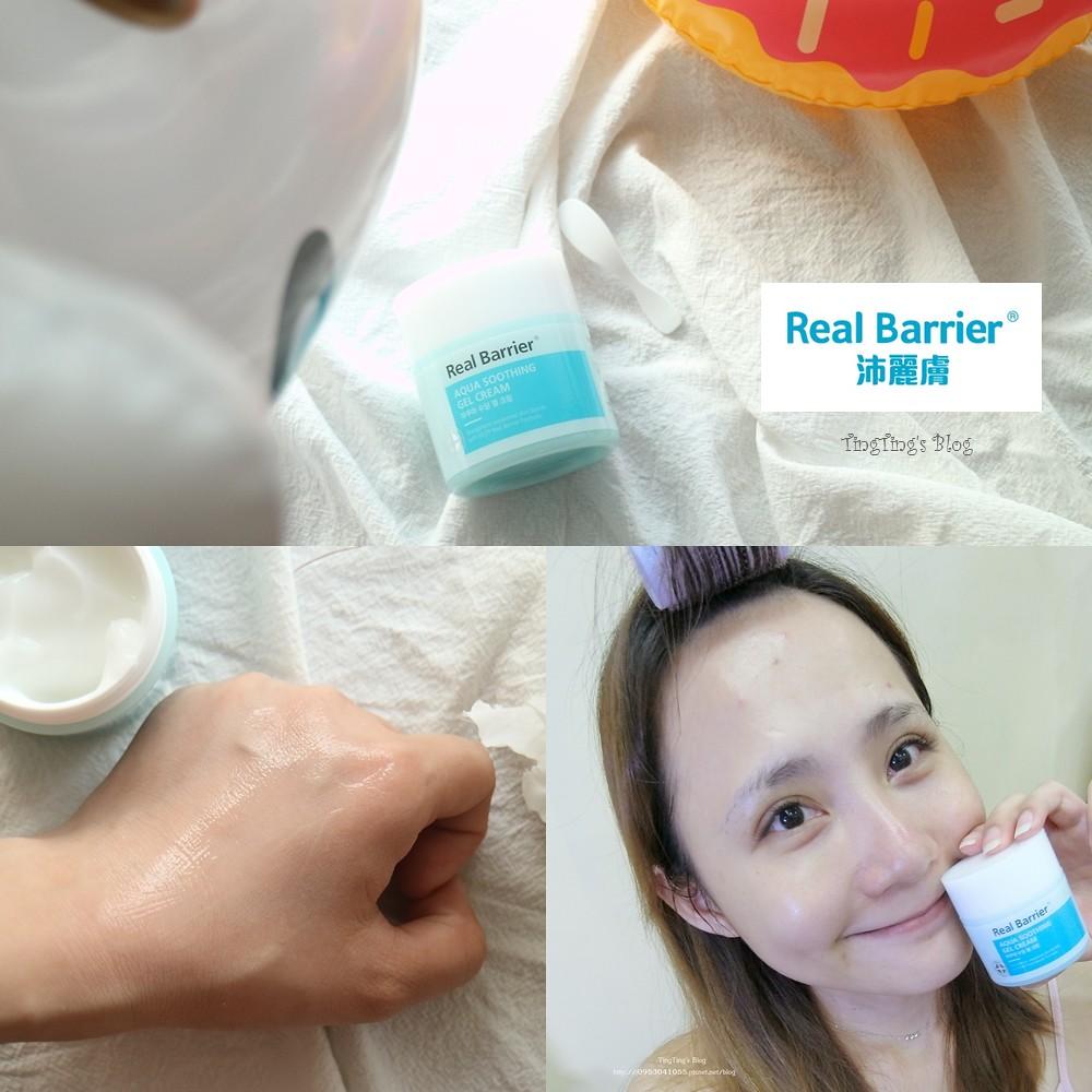 Real Barrier沛麗膚 屏護沁涼水感凝凍 (6)