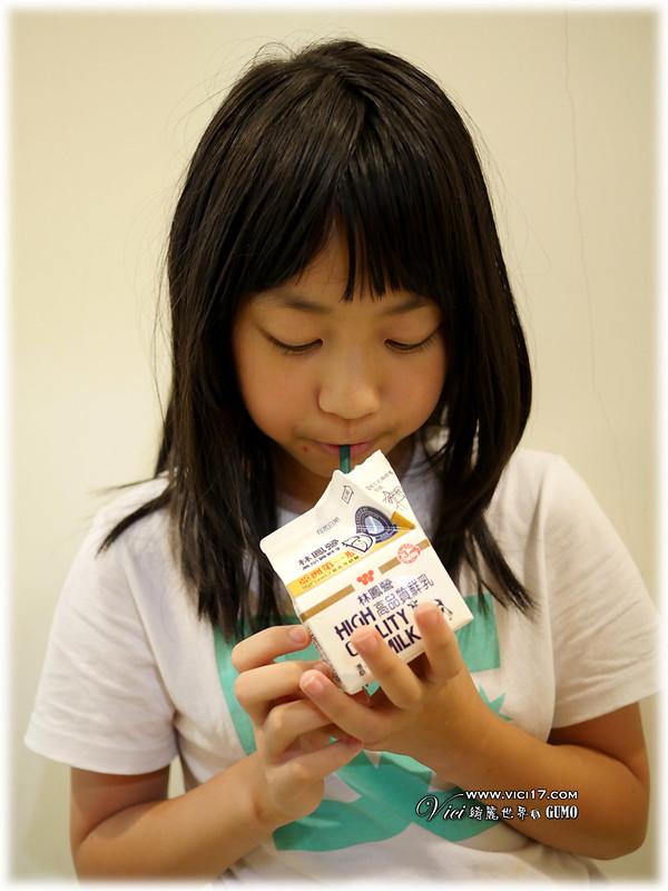 mo牛奶022