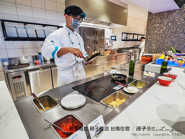 夏都城旅 親子飯店 台南住宿 98