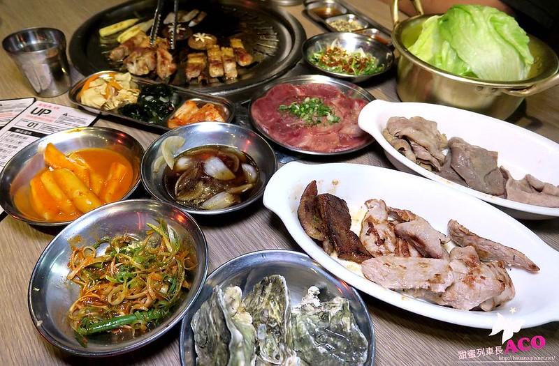 台中韓國五花肉燒烤吃到飽IMG_1396_Fotor.jpg