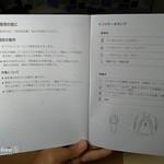 Holife コードレス掃除機 開封レビュー (6)