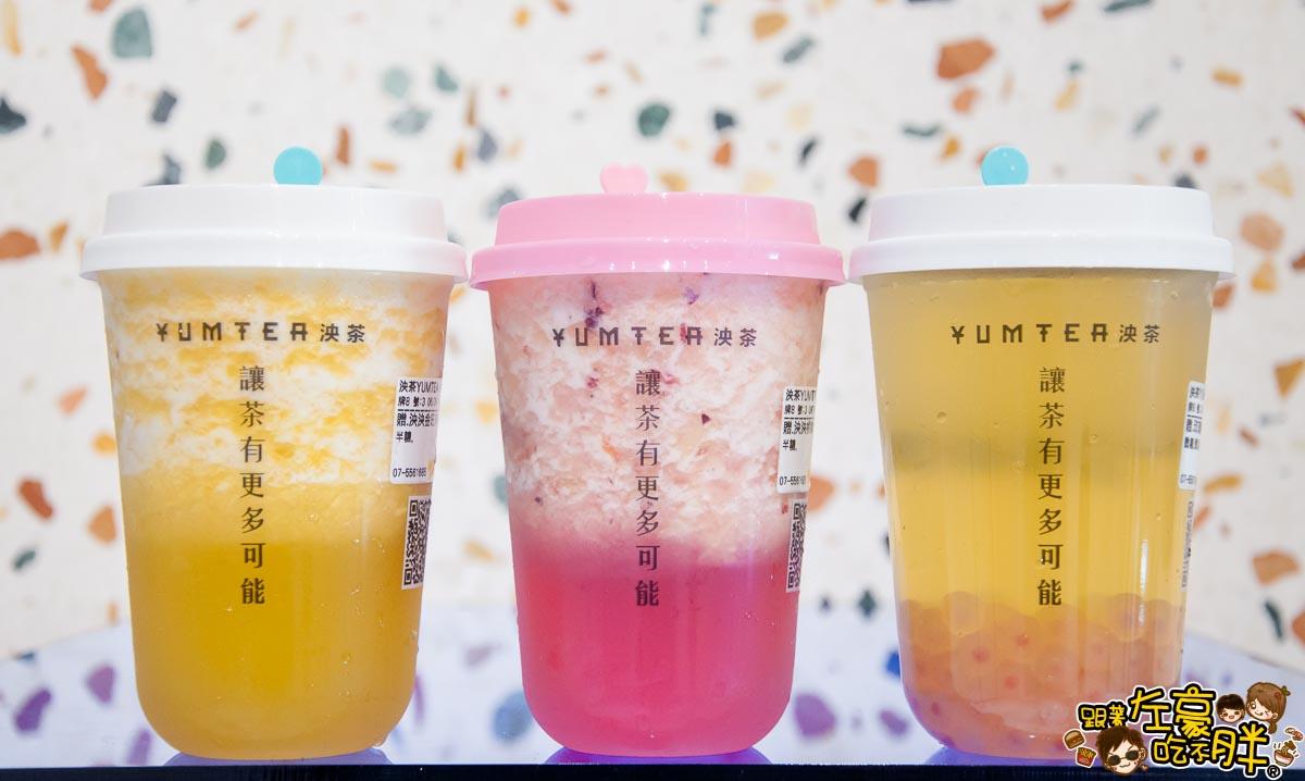 泱茶YUMTEA-26